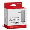 ★普雷伊★現貨免運費【周邊2DS】Nintendo 2DS/3DS原廠變壓器 / AC 電源線 (2DS/3DS 全機型周邊)