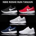 NIKE ROSHE RUN TANJUN 3.0 耐吉 輕量運動慢跑鞋 透氣網面 紅 灰 藍 白 黑武士 男女籃球鞋