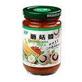 《小瓢蟲生機坊》嘉懋 - 蘑菇醬 280g/罐 調味品 醬料