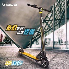 【安視保】Qiewa 騎皇 Q5 工兵衛 電動滑板車(霧面黑) 電動車 代步車 電助力腳踏車 小米