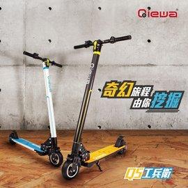 【安視保】Qiewa 騎皇 Q5 工兵衛 電動滑板車(霧面白) 電動車 代步車 電助力腳踏車 小米