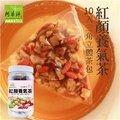【回甘草堂】(現貨供應+最新效期)阿華師 紅顏養氣茶(10gx10入/罐)