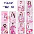 TWICE 高清照片貼紙 水晶卡貼 悠遊卡貼 E702-H【玩之內】韓國 周子渝 定延 志效