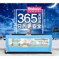 「620含運價格」兒童床護欄 嬰兒安全寶寶床邊 防護欄床 圍欄1.8米 2米 大床擋板(600元)