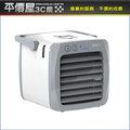 《平價屋3C》全新 G2T ICE 水冷扇 輕巧 負離子 不漏水 個人式冰冷扇 空氣清淨 PM2.5