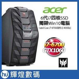 Acer AG3-710 Predator 6代i7-6700四核獨顯1TB+256GSSD GTX1060 電競