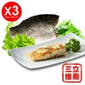 【三利水產】 海天使魚排4片組-電電購