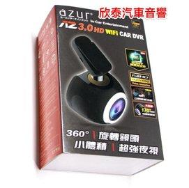 日本AZUR 超小360度 SONY鏡頭行車紀錄器 夜視超強可立即轉拍車內