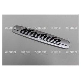 大台北汽車 HONDA CIVIC 喜美九代 9代 MODULO 樣式 鋁合金銘牌 台北威德