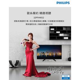 PHILIPS飛利浦 32吋 Full HD 液晶顯示器+視訊盒 32PFH4052