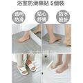 毛筱妹 +1防滑貼