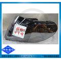 《福利社》 ASTONE GTR ZEUS 1200E 電鍍水白原廠鏡片 全罩 碳纖安全帽