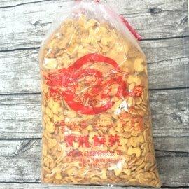 寶龍數字餅乾3000g 價 (雪花餅、雪Q餅原料)  請看清楚 描述再下單