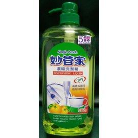 【1768購物網】妙管家濃縮(中性)洗潔精 1000ml