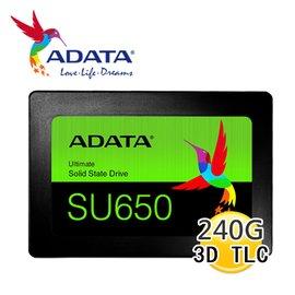 ADATA威剛 Ultimate SU650 240GB 3D TLC SSD 2.5吋固態硬碟 3年保固