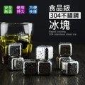 買家好評 日本進口 夏天神器 8塊一組 不鏽鋼冰塊 結冰 冷凍 飲料 紅酒 啤酒 威士忌 熱 冷氣 電扇 禮物 生日[一盒]
