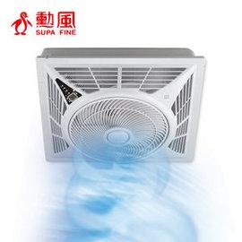 (簡配)勳風 節能直流變頻 頂上循環扇 HF-7499 /  HF7499 HF-7499DC 吸頂扇 輕鋼架專用
