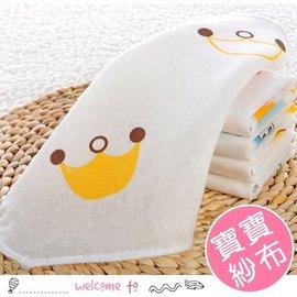 寶寶純棉雙層紗布口水巾 小方巾 25x25cm【HH婦幼館】