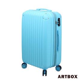 ~ARTBOX~極致五感 ~ 28吋電子紋ABS可加大海關鎖行李箱 蒂芬妮藍