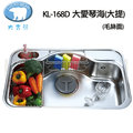 【康廚】國產Luck bear-大愛琴海單槽-塑膠大提(毛絲面)(KL-168D)(0.7厚)