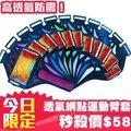 【促銷】凝 網點 防汗水 透氣 運動臂套 通用款 4.7~5.5寸 防汗水手機袋 臂袋 手機防水袋 iphone 6s plus