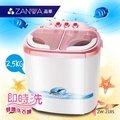 【子震科技】ZANWA晶華 2.5KG節能雙槽洗滌機/ 雙槽洗衣機/ 小洗衣機/ 洗衣機ZW-218S