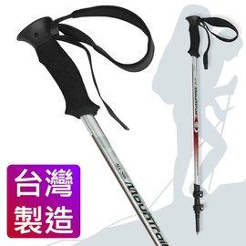 Yenzch 登山杖/專業三節 7075鋁合金/外鎖式(銀色) RM-10623-1