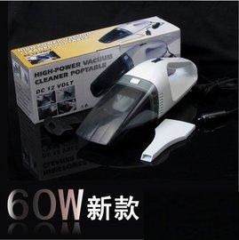 車載吸塵器 大功率手提車用家用吸塵器 乾濕兩用 12V 汽車用品
