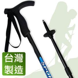 Yenzch 登山杖/專業三節 6011鋁合金/T柄(藍色) RM-10622-1