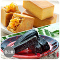 【采棠肴】土鳳梨酥(12入/盒)+芝麻軟糖(600g/盒)