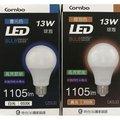 COMBO康寶 CZ0131 | LED 半周光球泡 | 13W | E27接頭 | 白光 | 黃光