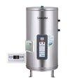 櫻花牌 EH2000ATS4   20加侖儲熱式電熱水器