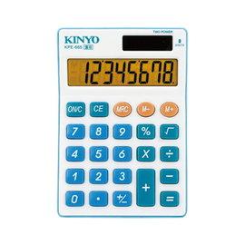 KINYO KPE-665(兩入裝)護眼計算機8位元 現金積點20%折抵