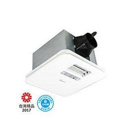 免運費~【台達電子】三年保固-台達電子 豪華300暖風乾燥機 遙控免配線 220V VHB30BCMRT-A 另售110V
