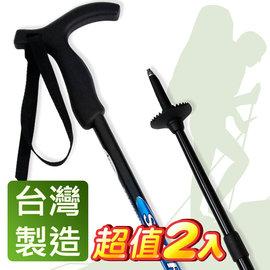 Yenzch 登山杖/專業三節 6011鋁合金/T柄(藍色 2入) RM-10622-1《贈送背袋》