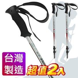 Yenzch 登山杖/專業三節 7075鋁合金/外鎖式(銀色 2入) RM-10623-1《贈送背袋》