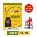 諾頓網路安全(防毒+WiFi安全)-1台裝置1年-入門版(盒裝)