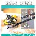 從沒吃過的深海美味-碧綠海菜手工水餃/海鮮水餃x3盒(20顆/500g/盒)