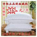 床上用品羽絲絨枕芯 特價 單人枕芯 一隻品質枕芯正品羽絨枕