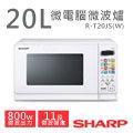 SHARP夏普 20L微電腦微波爐 R-T20JS(W)