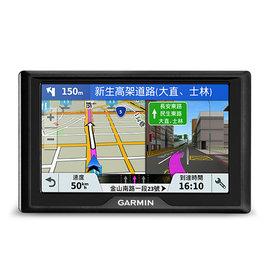Garmin Drive™ 51玩樂達人機