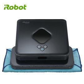 【台灣原廠公司貨】iRobot Braava拖地機器人 Braava 380t