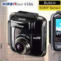 【愛車族購物網】快譯通Abee V56G Sony感光元件+GPS 行車紀錄器+16G記憶卡/高畫質夜視清晰/超廣角鏡頭