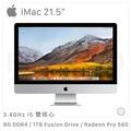 【APPLE 蘋果】iMac | 21.5吋 | 3.4QC | 8GB | 1TB | MNE02TA/A