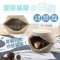 貓抓板 摩天輪 台灣製造 贈逗貓棒1支+貓薄荷粉1包 貓玩具 貓磨爪 貓抓【G0029