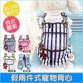 假兩件式寵物背心 寵物衣服 寵物背心 春夏裝 棉質 透氣 防曬 貓衣服 狗【G002