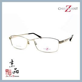 【CHARMANT】夏蒙CHARMANT Z系列 ZT19848 WP 銀色 日本鈦金屬鏡框 JPG 京品眼鏡