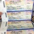 代訂 日本 三鷹/職棒/史努比/環球影城 門票(400元)