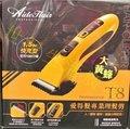 [世紀香水廣場] 愛得髮 大黃蜂 T8 專業理髮器 電剪 理髮剪 電動理髮器 推剪 電推 寵物電剪 專業剪髮人 非國際