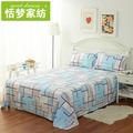 日式良品水洗棉床單單件 純棉雙人被單I1